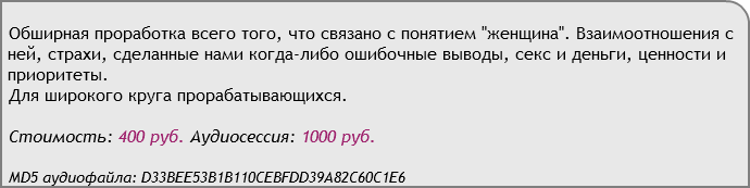 жен.png