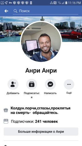 Screenshot_20190421-231631_Facebook.jpg
